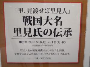 satomishi_photo_ex2